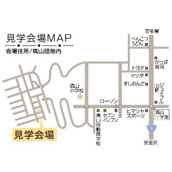 SH日立 地図(2010 5 22)見学会・ブログ用