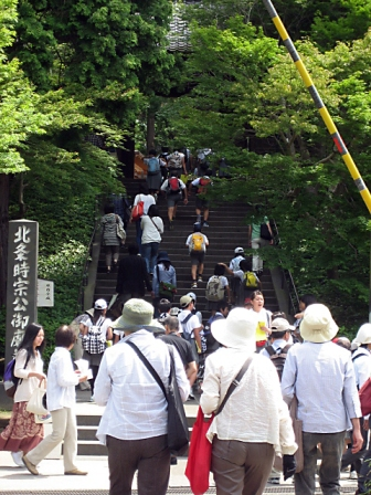 北鎌倉3765
