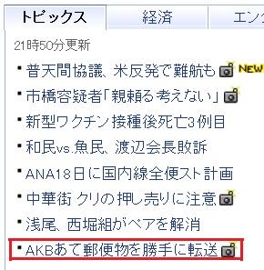 20091116_1.jpg