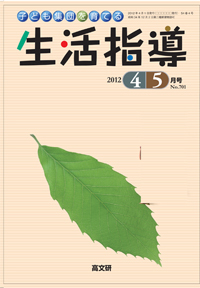 kikannshi2.jpg