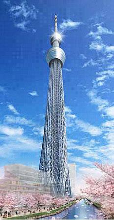 sk_tower_02.jpg
