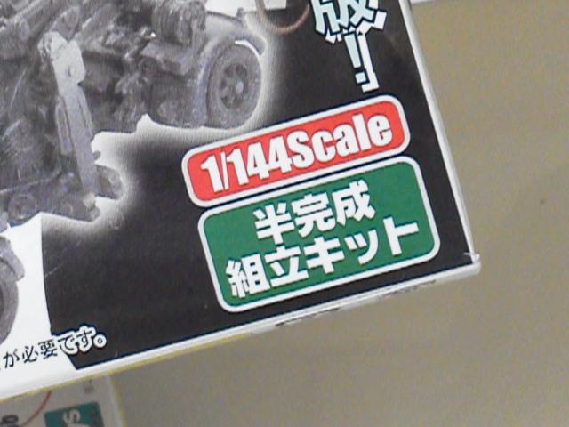 moblog_618e6728.jpg