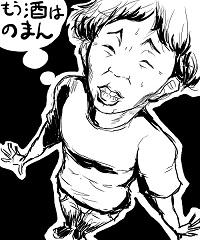 駒屋Q太郎
