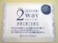 ライスフォース ディープクリアローション(ふき取り化粧水)
