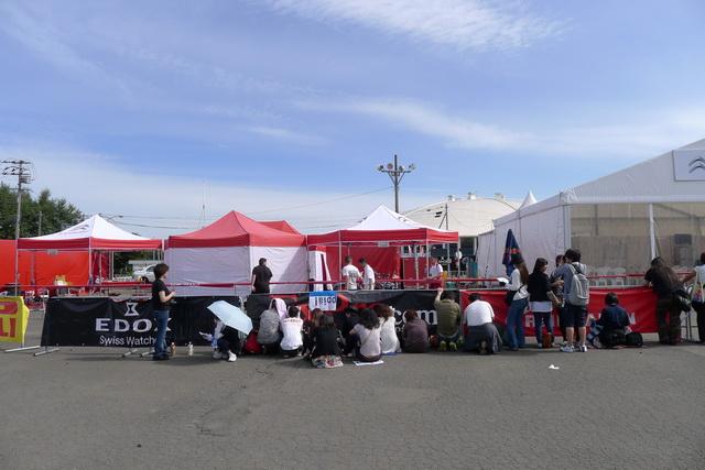 9.9 Rally Japan LX5190