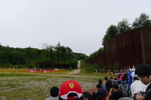9.9 Rally Japan LX5109