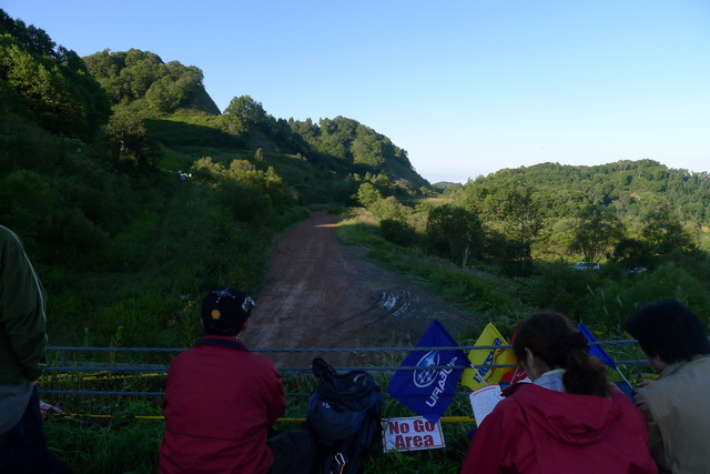 9.9 Rally Japan LX5012