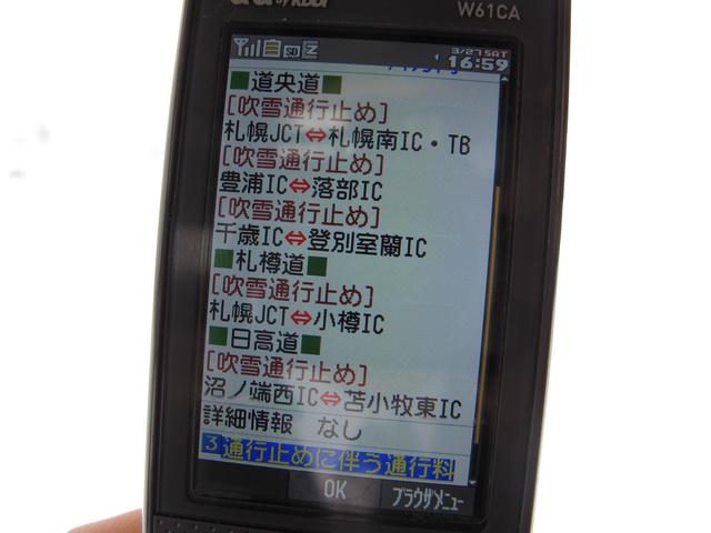 IMG_0767.jpg