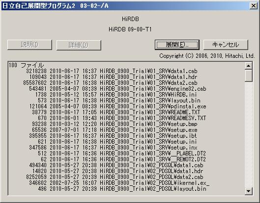 Windows Server   Service Pack 2 および …