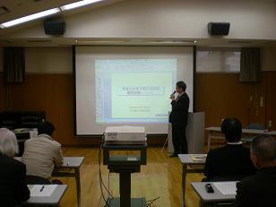 中村課長の記念講演