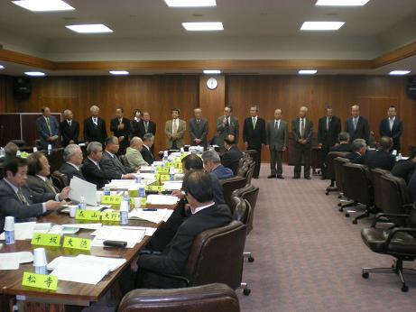 市公連総会で選任された役員