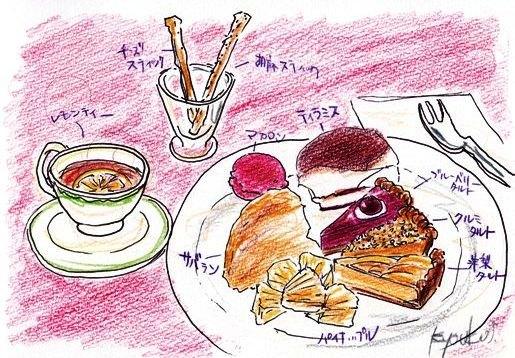 プライムリゾート CakeViking.jpg