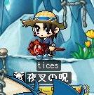 tices