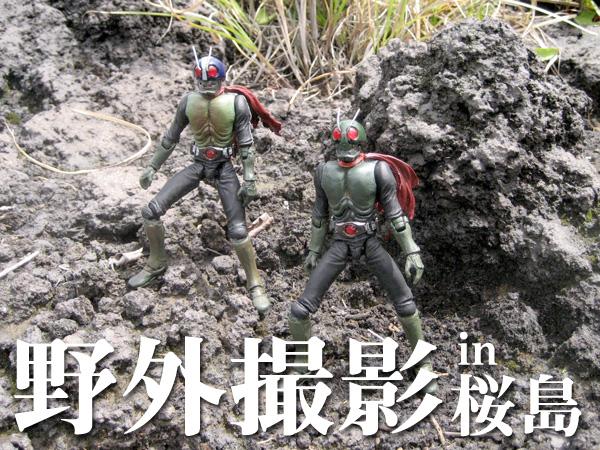 フィギュア野外撮影in桜島 《パート1》