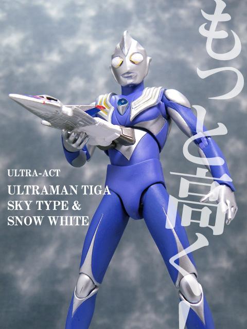 ULTRA-ACT ウルトラマンティガ スカイタイプ&スノーホワイト