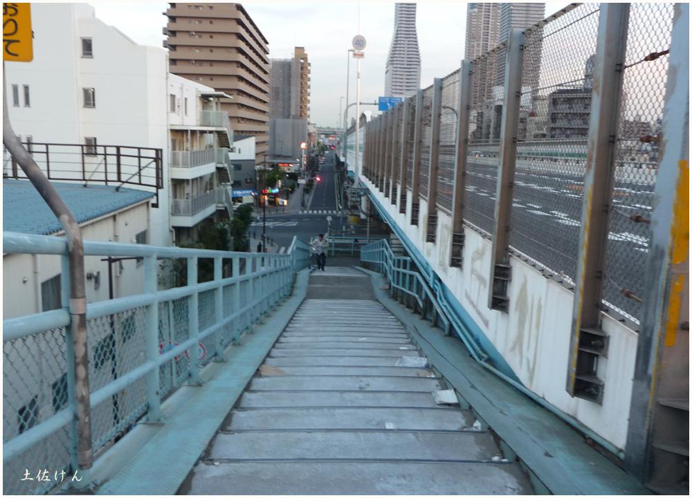 大阪散歩6