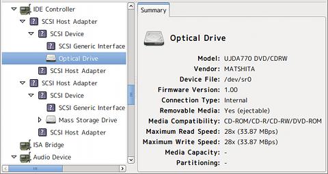 GNOME Device Manager Ubuntu ハードウェア情報 光学ドライブ