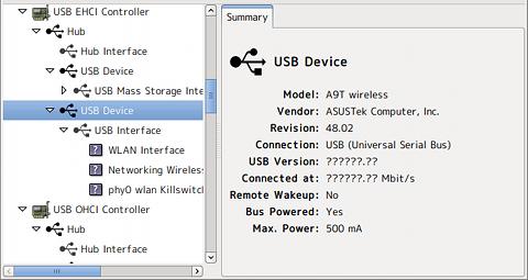 GNOME Device Manager Ubuntu ハードウェア情報 無線LANカード