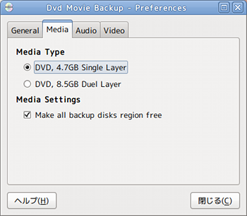 DVD Movie Backup Ubuntu DVDリッピング リージョンフリー