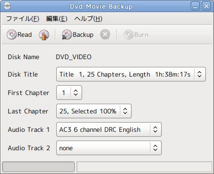 DVD Movie Backup Ubuntu DVDリッピング リッピング設定