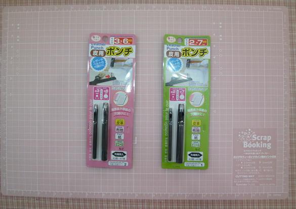 F1_20120324203400.jpg