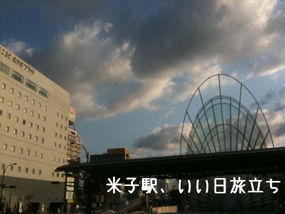 100417-18_002.jpg
