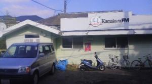 FMkamakura3.jpg