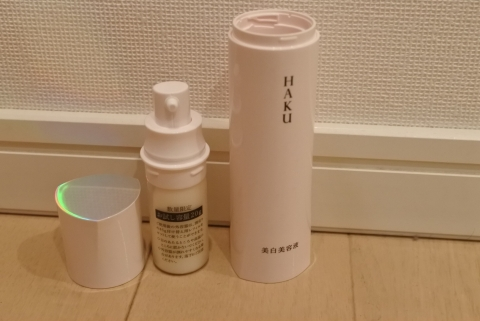 資生堂「HAKU メラノフォーカスV」のお試し容量20gボトルと通常品に詰め替えられるレフィル