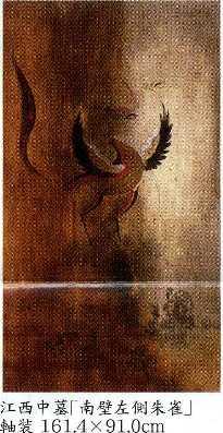 2高句麗壁画001 朱雀