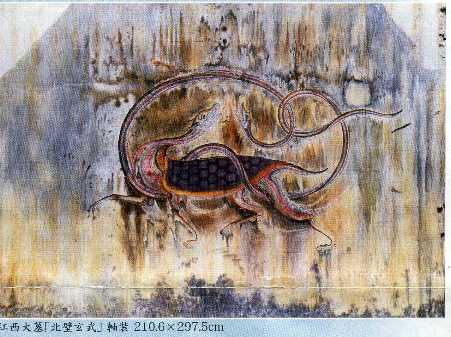 高句麗壁画001 玄武
