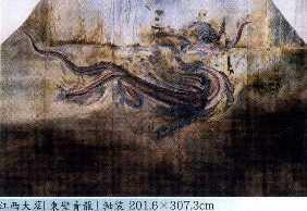 高句麗壁画001 青龍