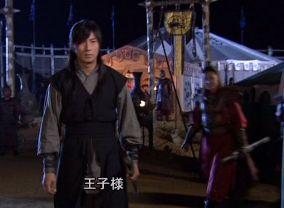 トジンを王子様と呼ぶチェブジョイ・サグ2(小)
