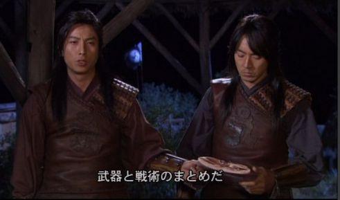 トジンのクラスノート(中)