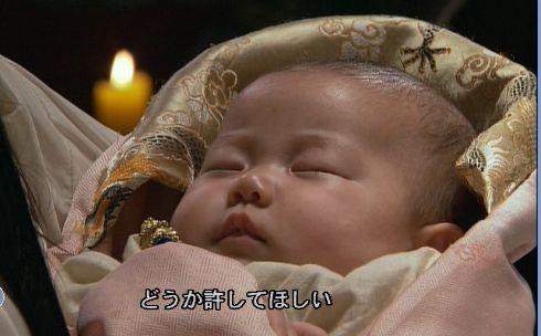 赤ちゃんトンマン