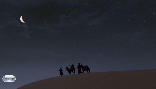 月の砂漠を行くチルスクとトンマン
