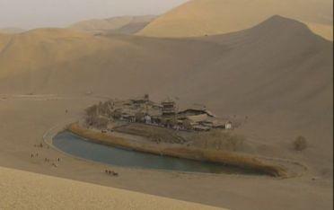隋 砂漠の領主の屋敷