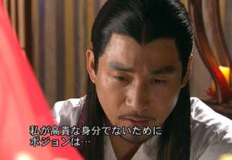 ソルォンの父性