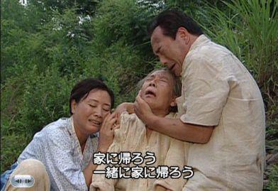 おばあさんの死