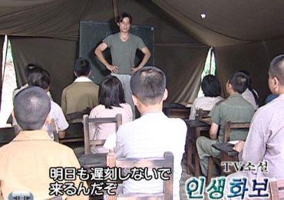開校したテント学校
