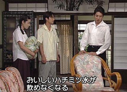 14話 チビスケに優しい言葉を(中)