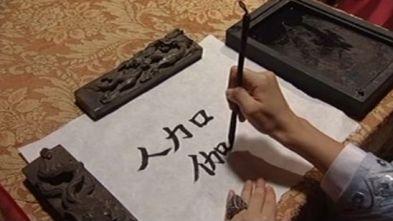 善徳1625