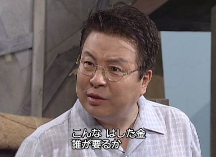 A500円?