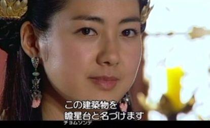 善徳2937