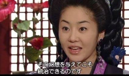 善徳2939