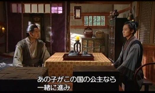 善徳3012