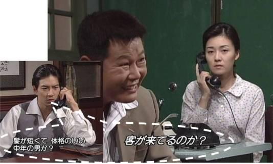 人生画報5508