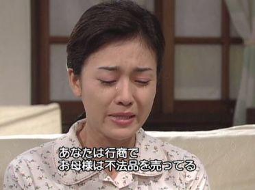 人生画報5505