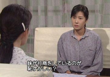人生画報5502