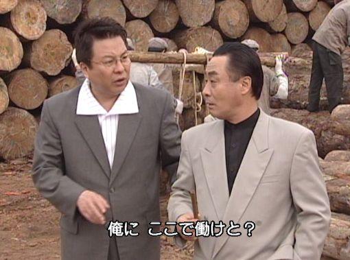 人生画報5604