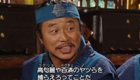善徳3219 漁夫が網で魚を獲るように花郎が新羅の網となり、高句麗や百済の奴らを捕えろって事だ(なぜか答えが合っている)
